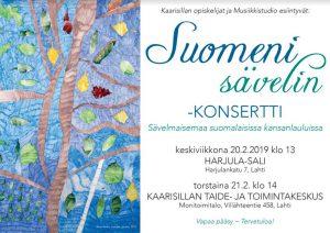 Suomeni sävelin -konsertti järjestettiin Harjulassa.